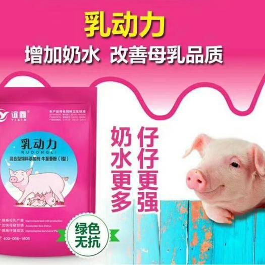 原陽縣營養添加劑 乳動力,增加產奶量,提高營養物質,改善體質