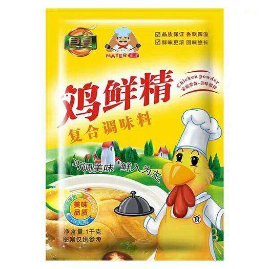 常州溧陽市 大袋商用雞精1kg