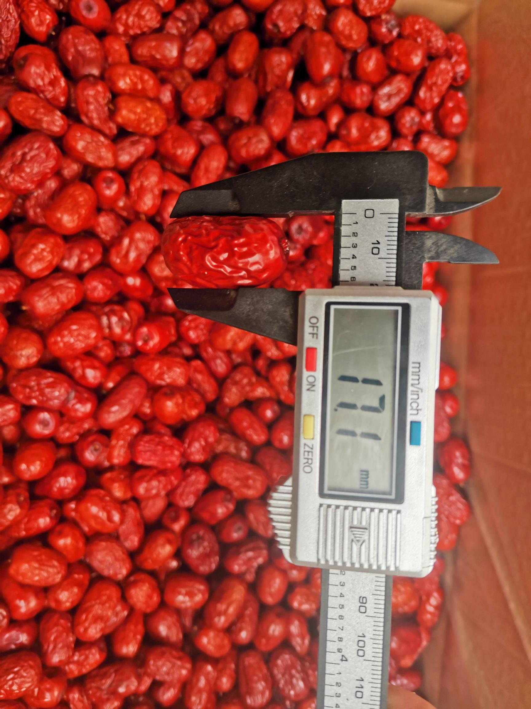 若羌红枣 2020新货新疆特产新疆红枣煲汤部分包邮