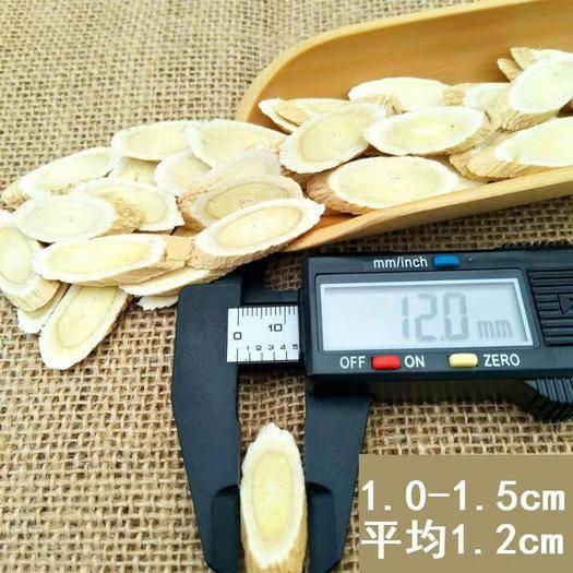 酒泉金塔縣 甘肅原產一級黃芪切片無硫精選黃芪直徑1.0-1.2手工精選