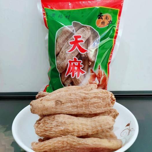 長沙瀏陽市 云南昭通天麻一斤20個以內純無硫天麻批發零售