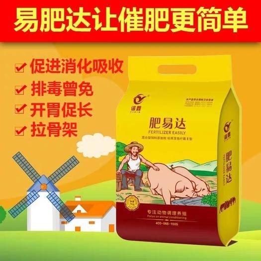 上海闵行浓缩料 猪牛羊专用肥易达快速催肥见效牛日长5斤,猪日长3斤皮毛光亮