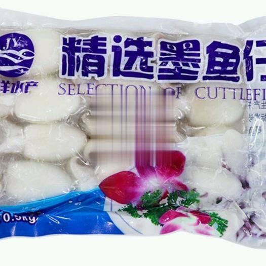 广州 墨鱼仔12头12包*0.5kg 6kg/件
