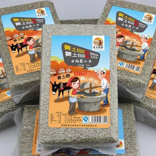 秦安縣黑小麥 陜北黑小米散裝 農家自產米脂黑小米 五谷雜糧米 包郵