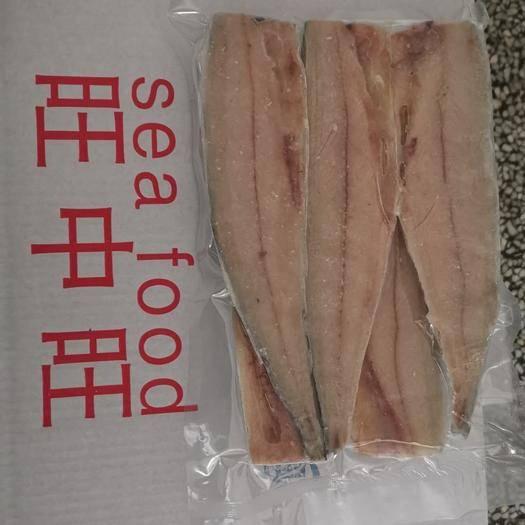 大連沙河口區 鲅魚片馬鮫魚片450克一袋一件20袋