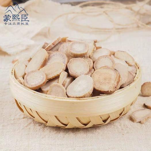 綿陽江油市 道地手工挑選精選生白芍片1000克 初級農產品