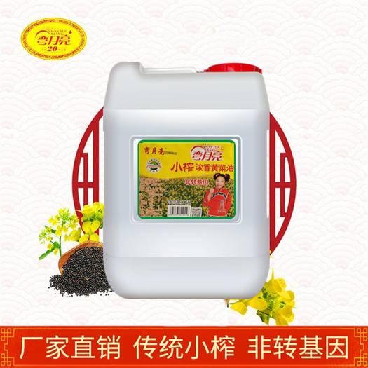 成都武侯區濃香菜籽油 小榨濃香黃菜油 火鍋餐飲專用