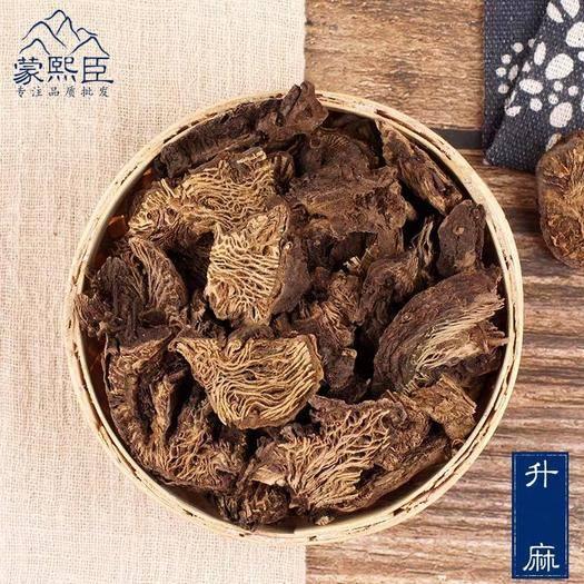 綿陽江油市 中藥材升麻ye生升麻片天然無硫綠升麻500g配柴胡當