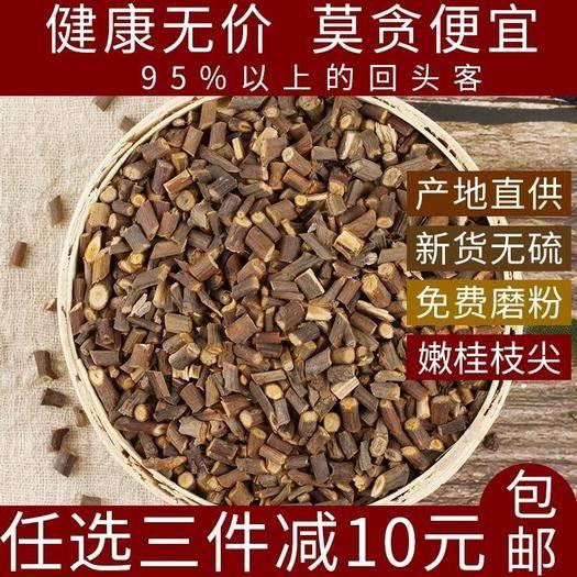 綿陽江油市 1公斤廣西優質 桂枝尖 道地品質 扶陽優選