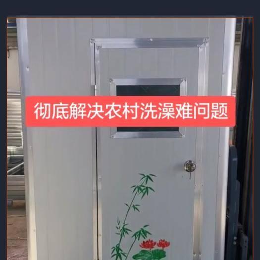 郑州咨询服务 彻底解决农村洗澡问题!