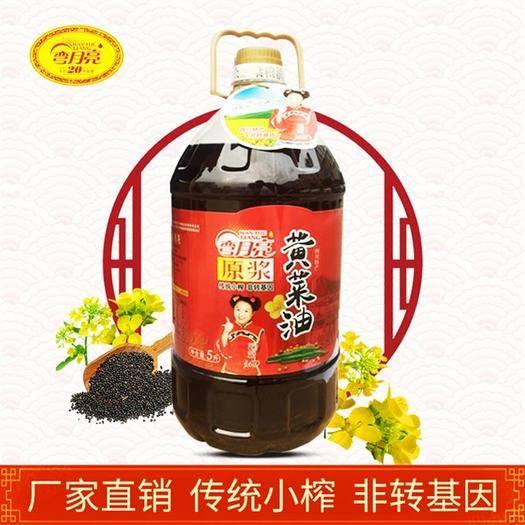 成都武侯區 純菜籽油小榨菜籽油