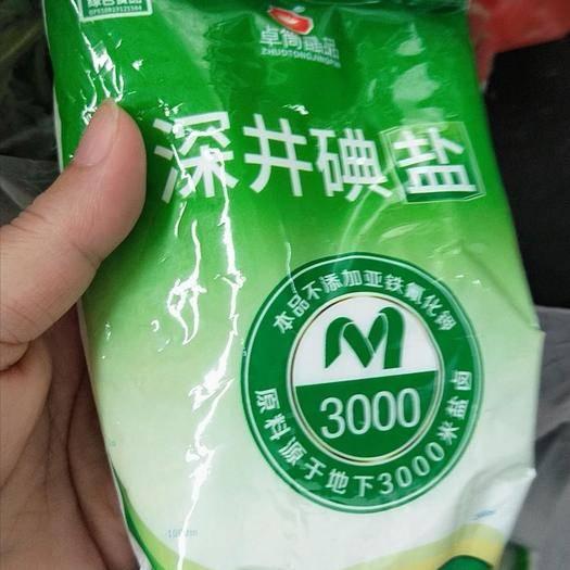 雅安雨城區 食用碘鹽350克60袋