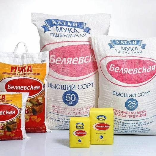 東寧市 俄羅斯進口小麥面粉高級粉一級粉