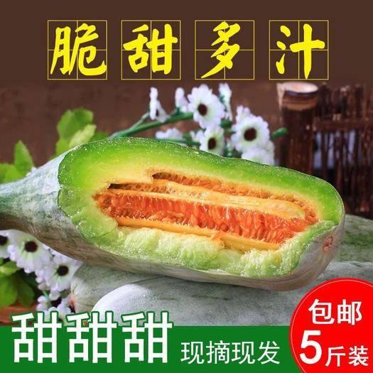 濰坊壽光市 【包郵】現摘羊角蜜甜瓜水果新鮮孕婦水果甜瓜脆瓜蜜瓜