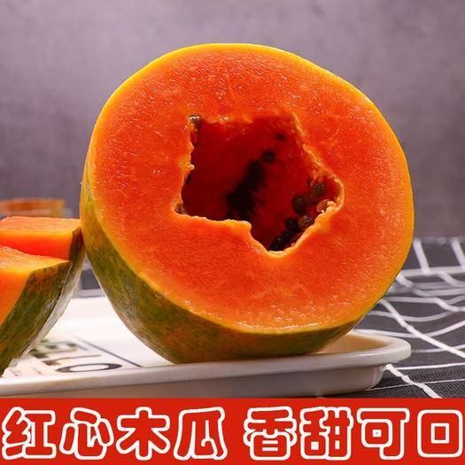 ??诃偵絽^ 【現摘特價】海南紅心牛奶木瓜10斤裝/5斤/3斤裝新鮮水果