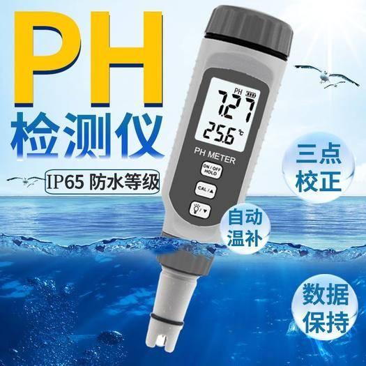 東陽市 ?,攑h測試筆工業高精度酸堿度測試儀水族魚缸水質檢測便攜式