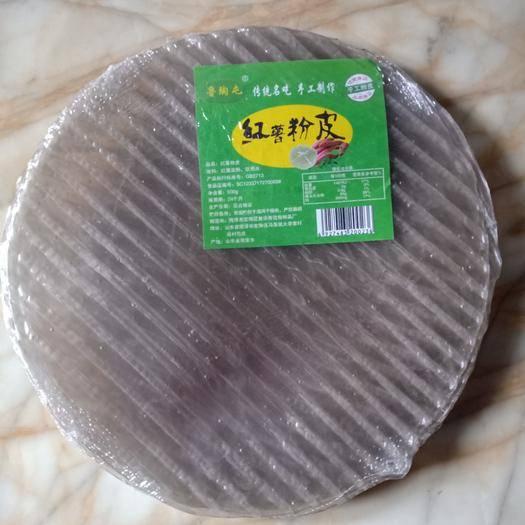 菏澤 純手工紅薯粉皮好吃勁道滑溜無膠天然晾曬風干傳統工藝,5斤