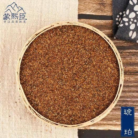 綿陽江油市 琥珀粉中藥材正品琥珀米琥珀粒藥用琥珀原料琥珀500克