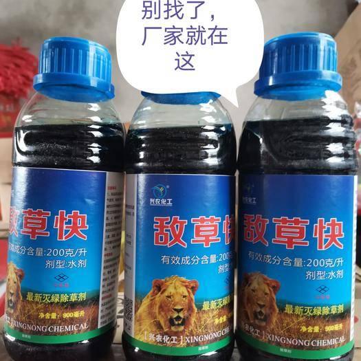 柳州融水苗族自治县 园林果园除草剂,厂家供货,价格便宜,质量保证