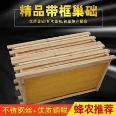 许昌长葛市 十个装带框中蜂成品巢框,杉木巢框,养蜂专用,质量好,包邮