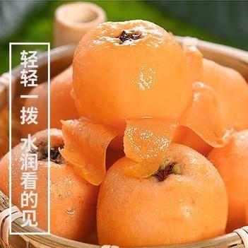 一件代发现摘枇杷果新鲜水果米易枇杷果孕妇水果琵琶果