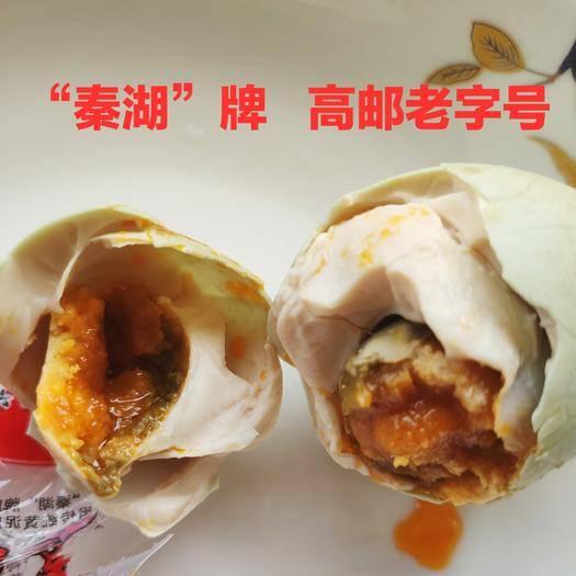 """高邮市 正宗高邮咸鸭蛋,纯手工黄泥腌制。 """"秦湖""""牌"""
