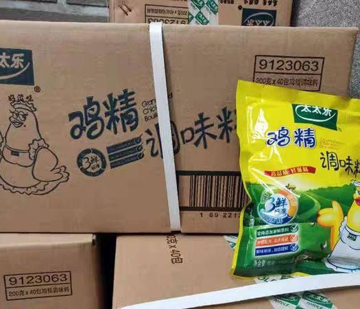 北京東城 太太樂雞精一袋200g