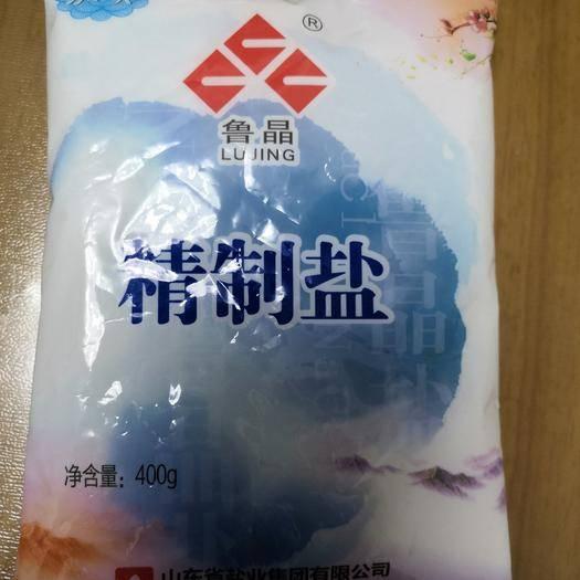 濰坊奎文區 魯晶精制鹽