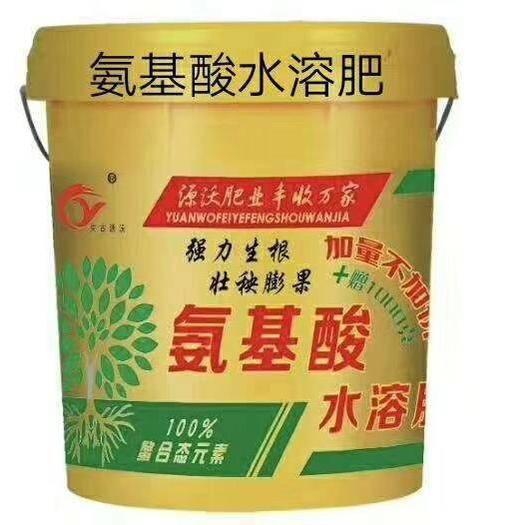 邯郸永年区水溶肥料 ,氨基酸,含氨基酸,营养肥,大量元素,肥料