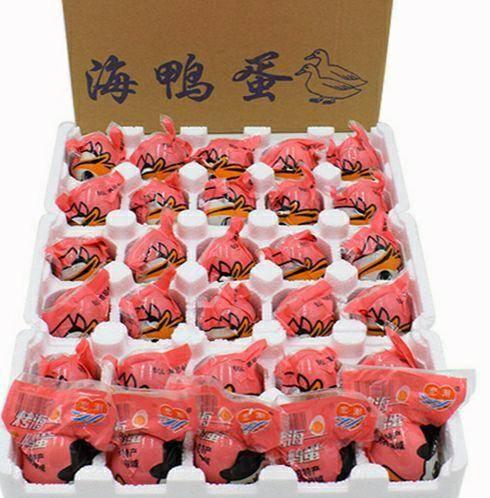 合浦县烤海鸭蛋 特价海鸭蛋9.9包邮