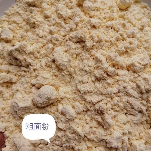 庆阳镇原县粘米粉 农家自产自销的玉米面粉