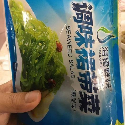 深圳 即食海藻 调味裙带菜 400g一袋20袋一箱 当天发货团购