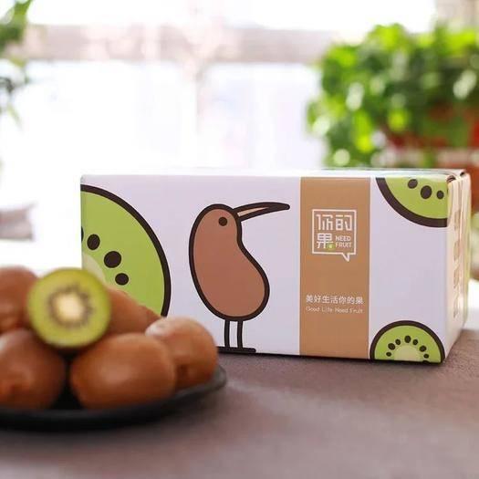 眉县 你的果品牌 徐香猕猴桃铂金果 秦岭山下自有果园 有机种植