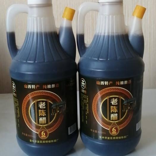 晉中榆次區 山西傳統工藝原漿六度老陳醋