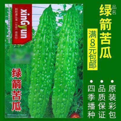 徐州新沂市 苦瓜種子