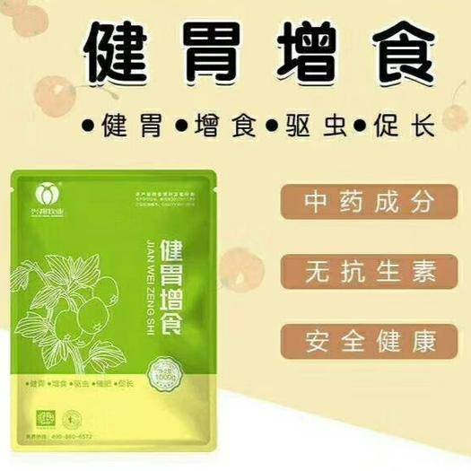新乡原阳县糠麸饲料 牛羊健胃散,快速提高采食量,催肥增重促生长拉骨架