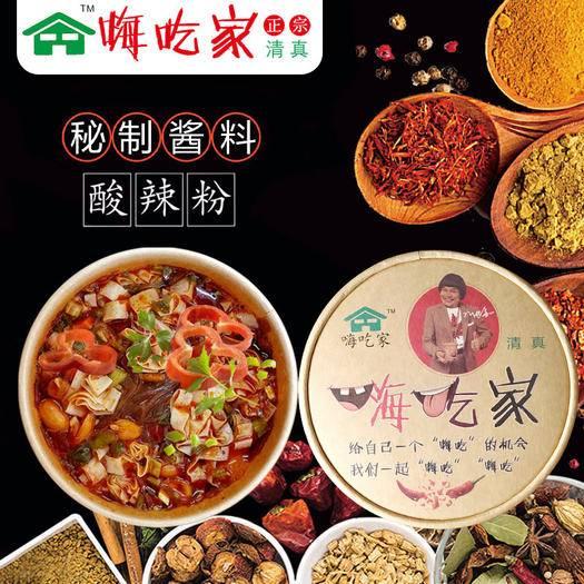 鄭州二七區 正品嗨吃家酸辣粉1箱6桶*143g,有防偽碼