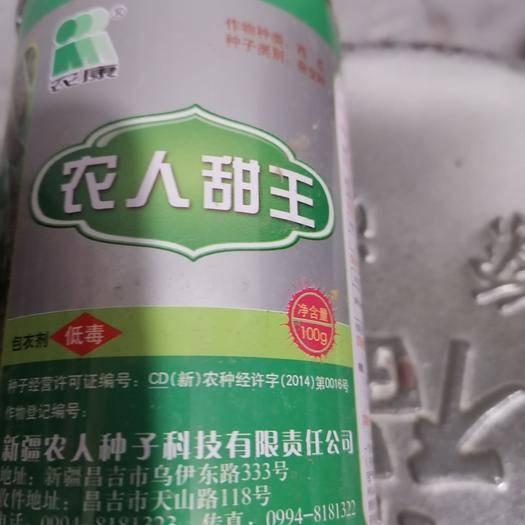 宿州埇桥区 甜王嫁接西瓜苗,含糖高,耐高温,产量高,根系发达,抗病抗重茬