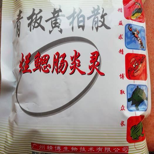 尉氏县南大黄 肠炎,烂腮;肝泰,保肝利胆(水产用)