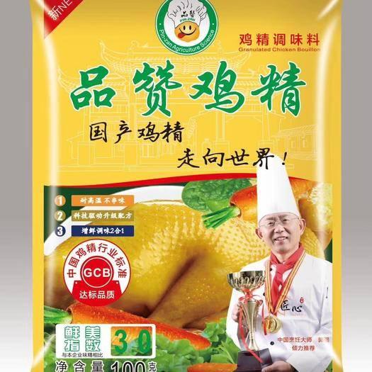 合肥包河區 廠家直銷 品贊國際雞精100g規格 全國招商