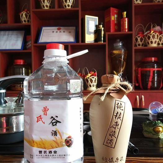 萍乡上栗县 高度白酒纯粮谷酒泡酒专用
