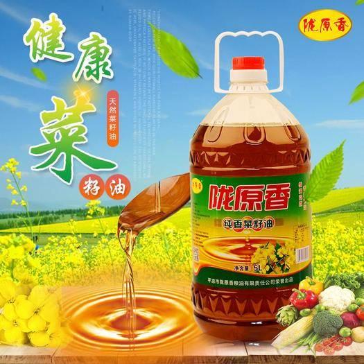 平涼崆峒區 隴原香純香壓榨菜籽油1.8L—5L瓶裝