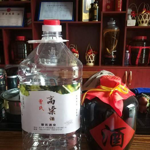 萍乡上栗县高粱酒 高度白酒纯高粱固态发酵泡酒专用65度农家自酿原浆酒
