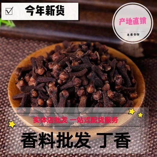 亳州譙城區 丁香 公丁香 產地直銷量大從優 包郵