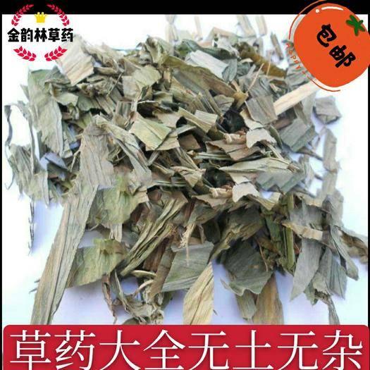 安国市淡竹叶 产地货源 人工筛选 无土无杂 保证质量 袋装 一件包邮