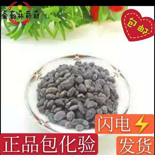 保定安國市淡豆豉 產地貨源 平價直銷 無硫 藥用 袋裝 一件包郵