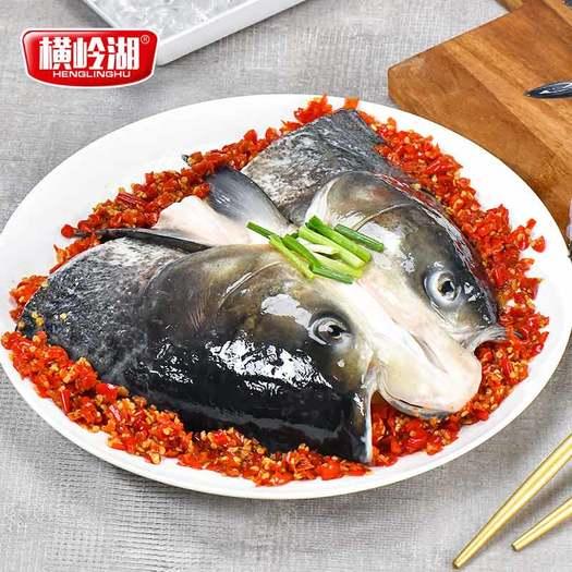 岳阳湘阴县雄鱼 横岭湖剁椒鱼头,通过绿色食品认证,液氮急冻,保留最鲜美的味道
