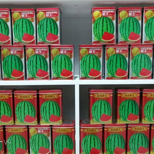 咸阳杨陵区甜王西瓜种子 正宗金品甜王,高品质,瓤口红,糖度高14左右,沙脆瓤,耐储耐