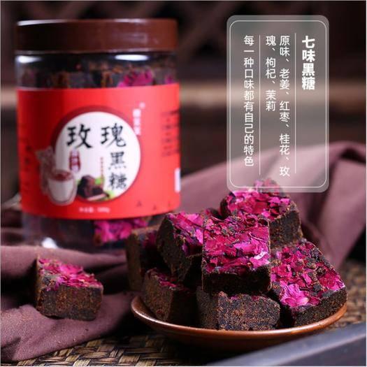 昆明官渡區 云南古法黑糖多種口味易拉罐300克/罐