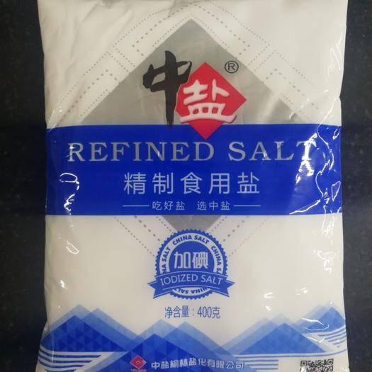 西安蓮湖區 中鹽400g加碘精制鹽